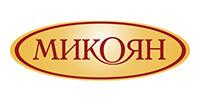 Клиент-Микоян